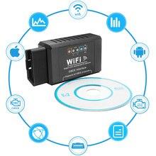 Автомобильные диагностические инструменты Wifi V1.5 OBD2 ELM327 сканер для Hyundai Audi Skoda Seat Volkswagen VW Jetta Passat EOS Scirocco Caddy CC