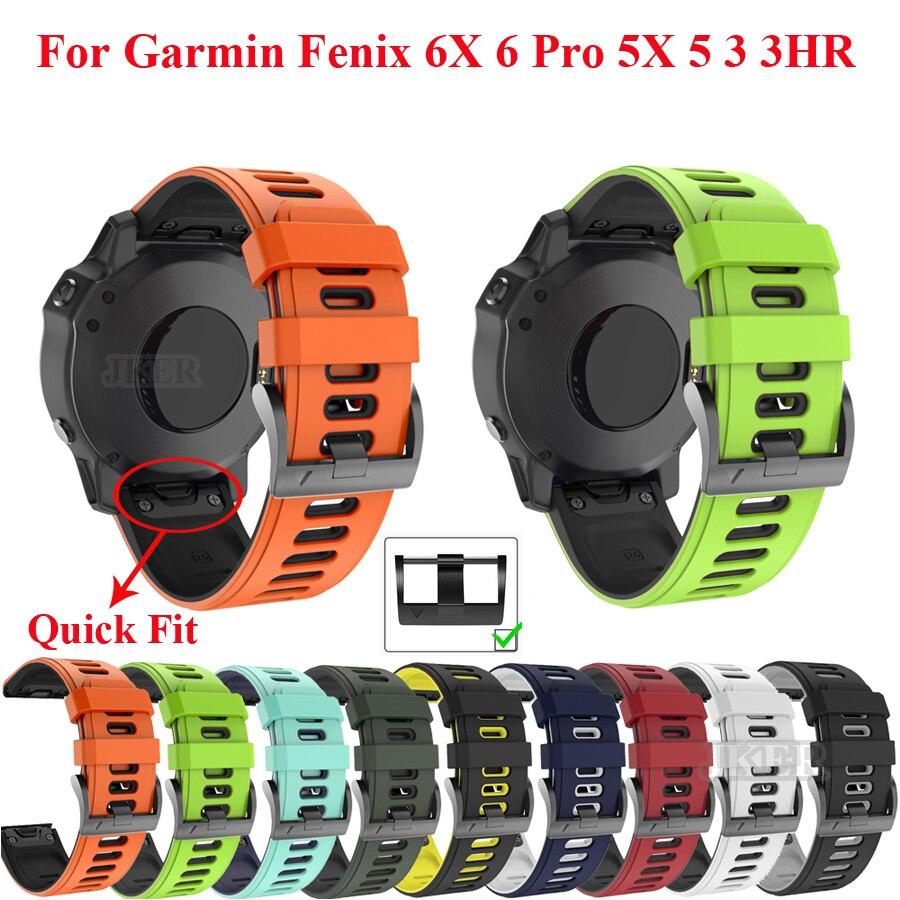 AliExpress - 26 22mm Silicone Watchband for Garmin Fenix 6X 6 Pro Watch Quick Release Easy fit Wrist Band Strap For Fenix 5X 5 Plus 3 3HR