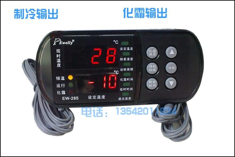 Ewelly EW-285 الباردة مجمد للتخزين الحواسيب الصغيرة متحكم في درجة الحرارة إزالة الجليد الإلكترونية متحكم في درجة الحرارة