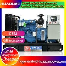 Groupe électrogène harga 50 kva 40kw weichai deutz moteur diesel générateur