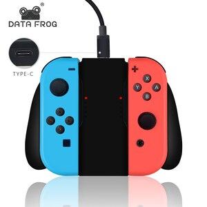 Зарядная док-станция DATA FROG для Nintendo Switch Joy-Con NS