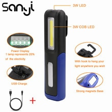 XPE+COB LED Flashlight Work Inspection Torch Light Outdoor Handy Portable Lantern USB Rechargeable Hanging Lamp by Magnet Hook