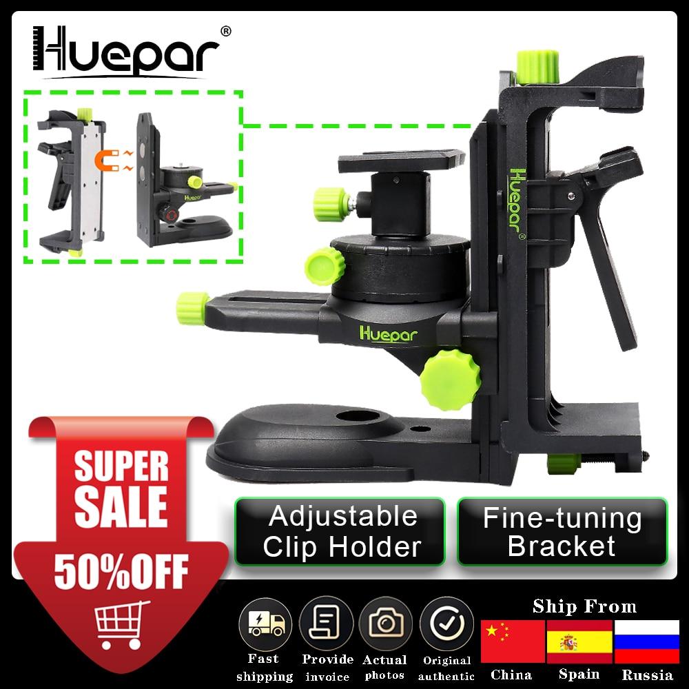 Huepar-حامل ليزر متعدد الوظائف مع قاعدة محورية مغناطيسية ومشبك قابل للتعديل 360 درجة