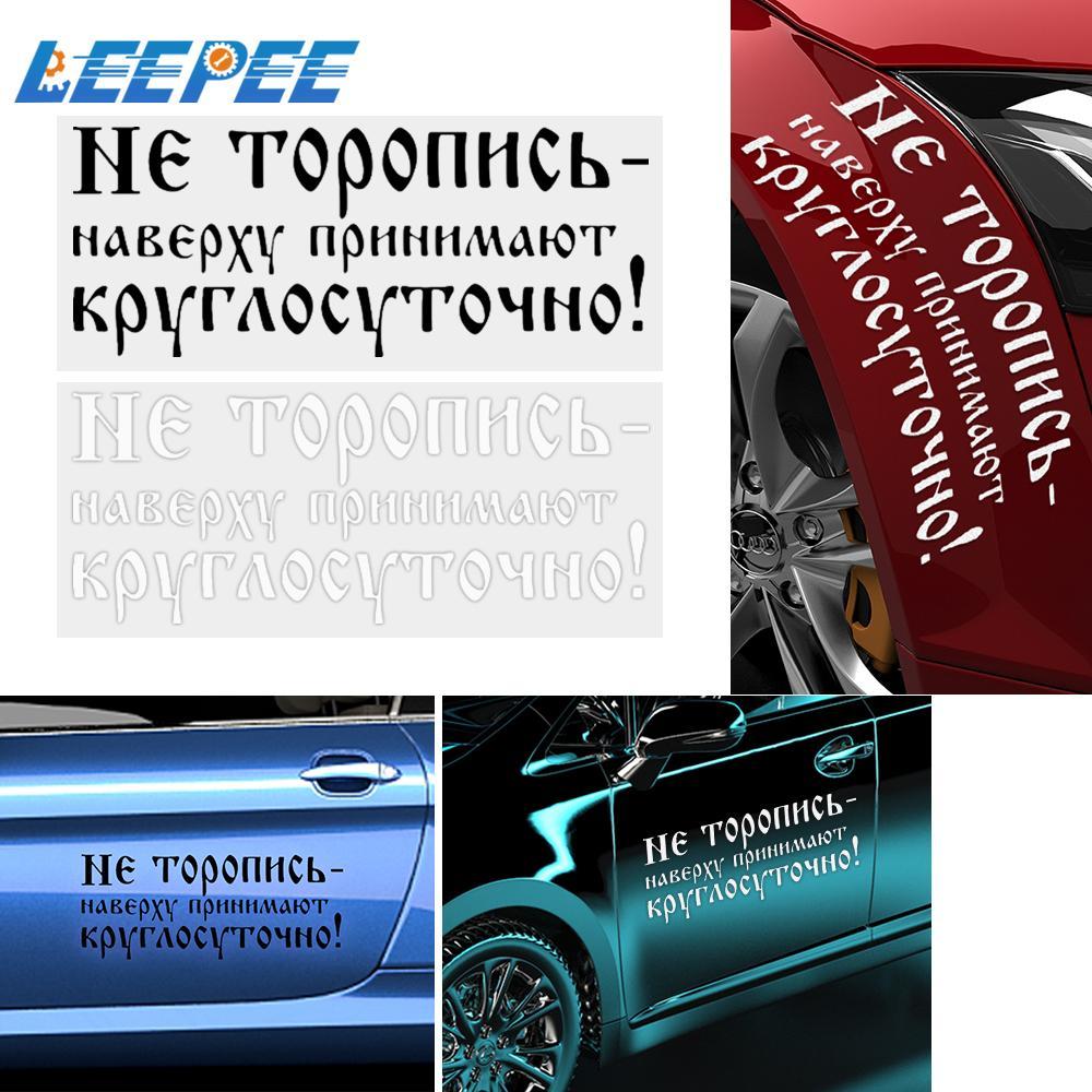 Pegatinas y calcomanías para decoración de coche, pegatinas divertidas de 30x13,5 CM...