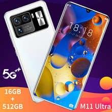 Смартфон, 16 ГБ, 512 ГБ, Android 10, 6,7 дюйма, 6800 мАч
