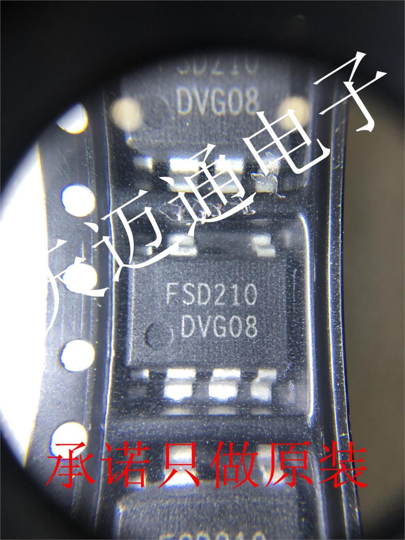 Gratis Verzending FSD210 FSD210 SOP7 DIP7 Fairchildbom 10Pcs