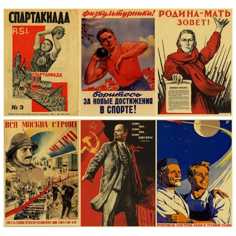 Винтажный постер в русском стиле Сталин СССР, печатные и плакаты хорошего качества, настенные художественные ретро-постеры для домашней ко...