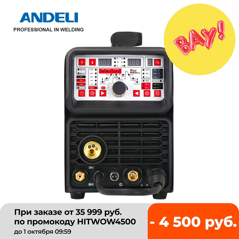 ANDELI MCT-520DPL/MCT-520DPC Semi-automatic Multi-function TIG Welding Machine TIG Pulse CUT MMA COLD MIG/MAG 5 in 1 MIG Welder