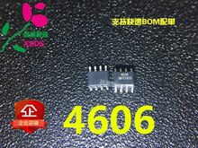 5PCS/LOT  AO4606 MT4606 SI4606 STC4606