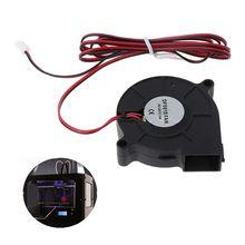 ANENG negro de 12V DC 50mm golpe Radial ventilador de refrigeración hotend extrusora para 3D impresora 1PC