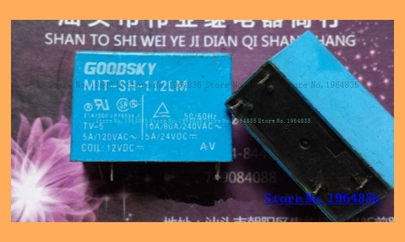 mit-sh-112lm-12vdc