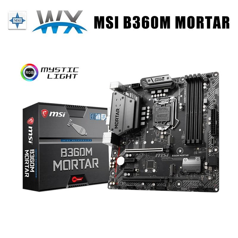 نظام ملاط LGA 1151 MSI B360M مذربوارد PCI-E 3.0 64GB DDR4 M.2 SATA HIFI i7 i5 i3 سطح المكتب إنتل B360 بلاسا-mdooeintel 1151 جديد