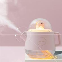 น่ารักกาน้ำชาAir Humidifier 360Ml Mistที่มีสีสันNight Light USB Ultrasonic Aroma Diffuser Mistของขวัญวันเกิดคริสต์มาสของขวัญ