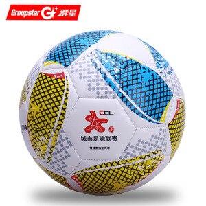 Qunxing gauze gallbladder PVC all-in-one machine sewing football teaching and training No. 5 football plaid match football match