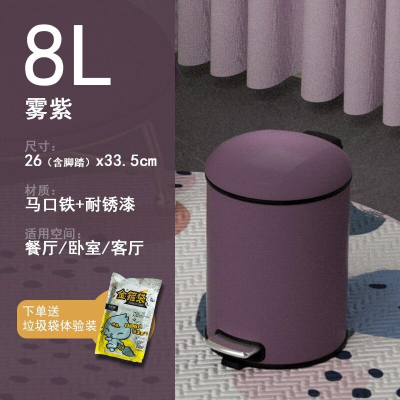 Modern Nordic Trash Bin Bedroom Storage Containers Kitchen Trash Can Cover Garbage Bag Holder Paper Basket Poubelle Waste Bins enlarge