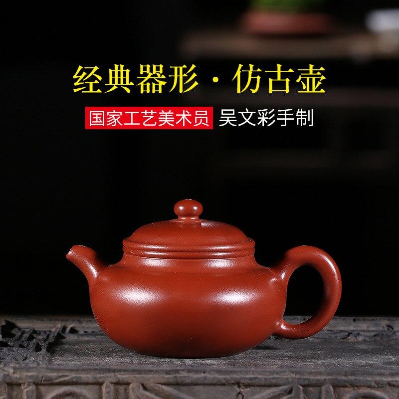 Yixing dahongpao-موزع إبريق شاي عتيق مصنوع يدويًا ، خام dahongpao