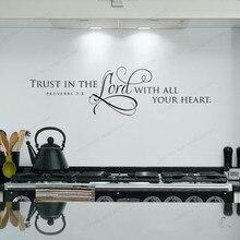 Confiance dans le seigneur avec tout votre coeur citation mur décalcomanie écriture autocollant mural vinyle chrétien Bible verset décor HJ1008