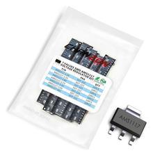 70 stücke AMS1117 SOT-223 Niedrige Dropout-spannung Regler SMD Transistor Kit Sortiment Bipolar Junction BJT Triode Rohr Fets DIY Set