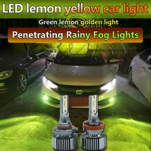 Honda-navette Fit Grace Jade Civic   Accord. O ONE Odyssey led feu antibrouillard vert citron jaune, modification h11