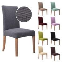 Эластичные чехлы для стульев Посмотреть
