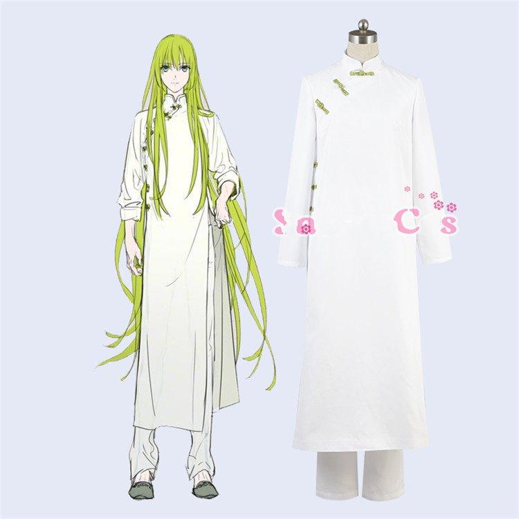 Anime FGO gran orden Enkidu traje chino Cheongsam uniforme traje Anime Cosplay disfraces Halloween disfraces para adultos