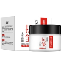 Effective Six Peptide Face Cream Anti Aging Wrinkle Remover Moisturzing Whitening Brightening Deep H