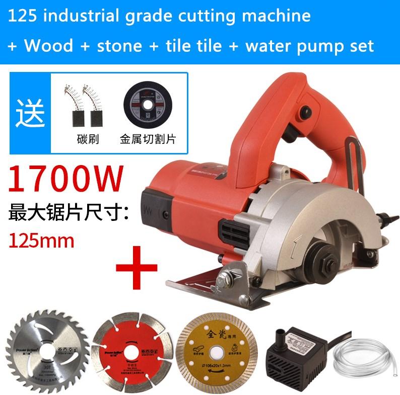 حجر آلة قطع بلاط النجارة الصغيرة المحمولة المنزلية آلة مصنوعة من الرخام ماكينة تشقيب وتجعيد الألواح الكرتون
