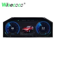 12 3 inch 1920x720 ips screen display 780 nits with 20 pins lvds interface for dashboard car automotive display
