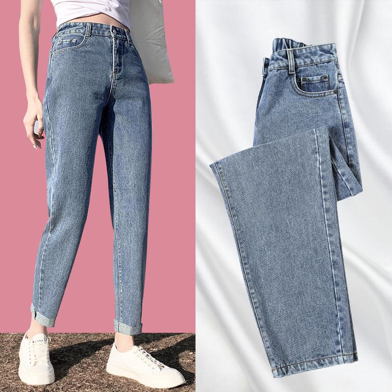 Pantalones vaqueros de cintura alta para mujer, pantalón holgado, recto, Delgado, negro,...