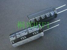 10 pièces nouveau RUBYCON YXA 35V3300UF 16x35mm condensateurs électrolytiques en aluminium 105 degrés yxa 3300UF 35V 3300 UF/35 V