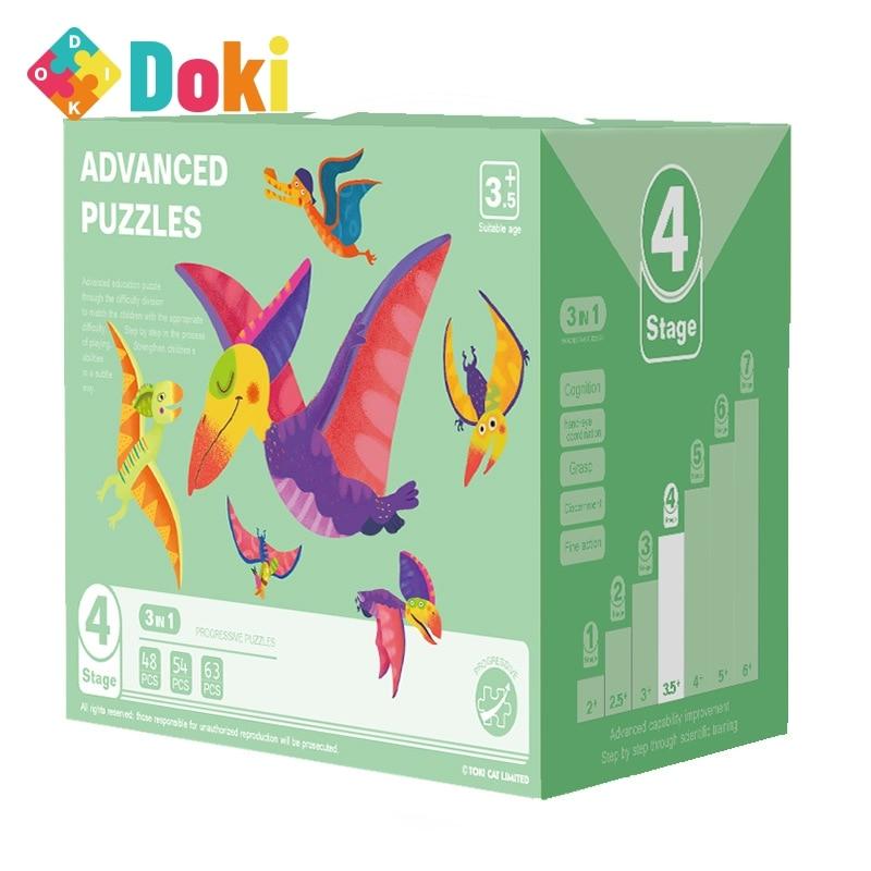 Развивающая развивающая игрушка для детей, развивающая игрушка для мальчиков и девочек
