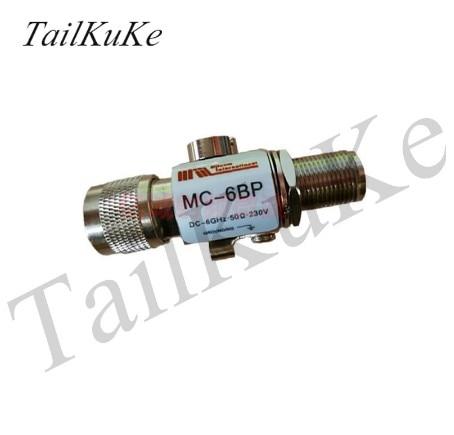 Antena descargador de corrientes de rayo MC-6BP/Coaxial descargadores N-JK de descargadores intercomunicador antena descargadores