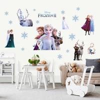 disney frozen elsa princess wall stickers for kids elsa anna frozen beauty home decor wall decals diy mural art kids gifts