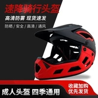 new ultralight motorcycle bicyle riding helmet cross country cycling helmet integrated molding full face skiing skating helmet