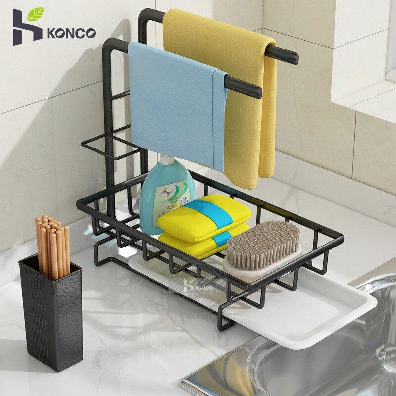 KONCO المطبخ بالوعة رفوف تنظيف القماش المنظمون الكربون حامل مناشف معدني فرشاة الصابون حامل مع مجمعة صرف المطبخ تجفيف الرف