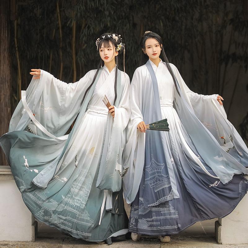الصينية التقليدية Hanfu النساء الوردي فستان Hanfu النساء ملابس رقص تأثيري الجنية فساتين خمر حجم كبير التنانير Hanfu فام