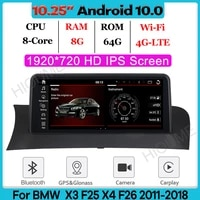 10 25 8core cpu 8g128g android 10 car multimedia player for bmw x3 f25 x4 f26 2011 2018 auto radio gps stereo carplay audio