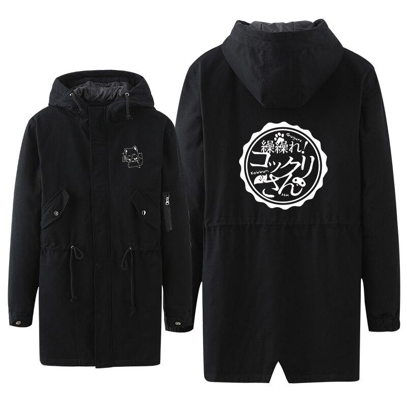 معطف كوسبلاي Kokkuri-san بألوان مضيئة, جاكيت بسوستة ، متعدد الاستخدامات ، معطف دافئ سميك ، كاجوال ، موضة جديدة ، معطف للجنسين