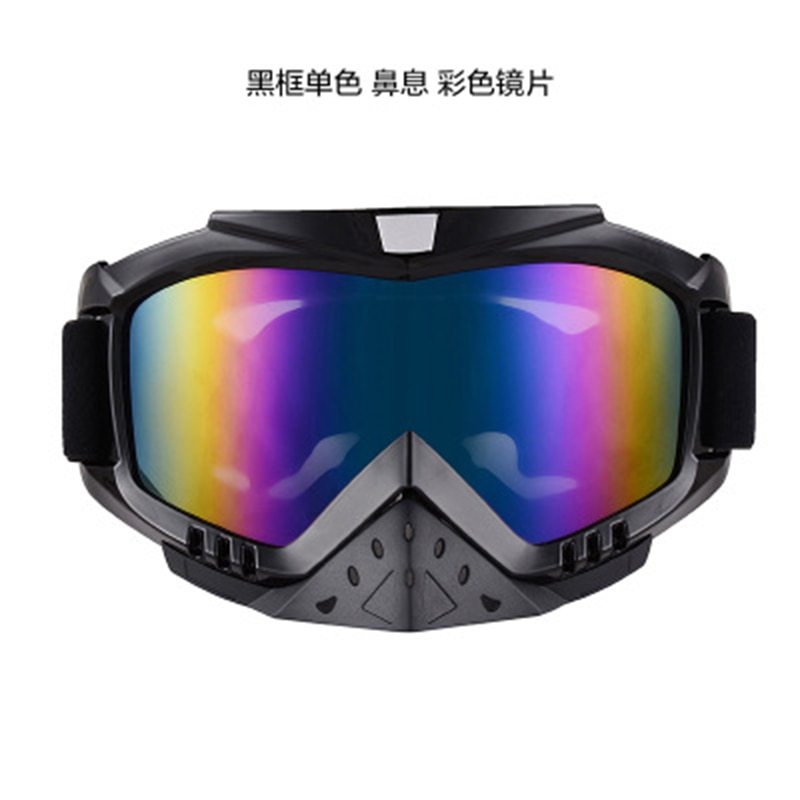 Motorcycle off-road helmet goggles riding windproof goggles skiing glasses racing goggles, dazzling glasses