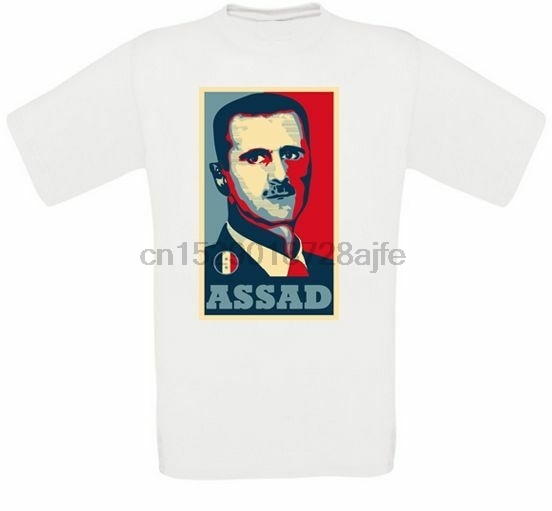 Асад бачар аль-Асад футболка Arabe en Syrie футболка Toutes Tailles Neuf