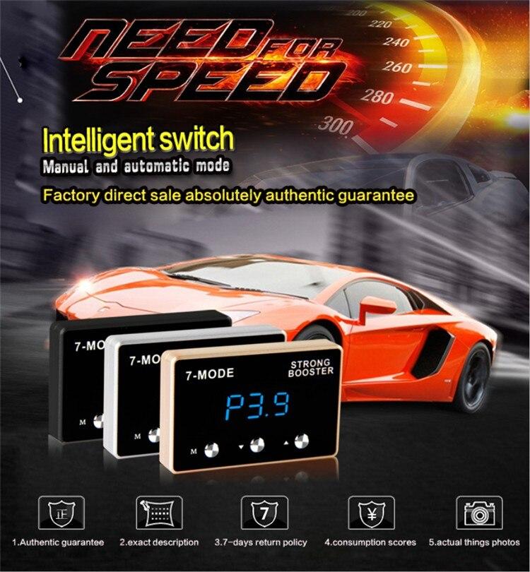 Power commander carro regulador de resposta do acelerador automóvel modificado peças powerbooster para cadillac cts sls/velho buick lacrosse gl8