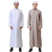 Abaya, ropa islámica para hombres, ropa islámica de verano, ropa islámica para hombres, batas de Thobe para hombres, caftán sólido árabe, Dubai, manga completa, Pakistán