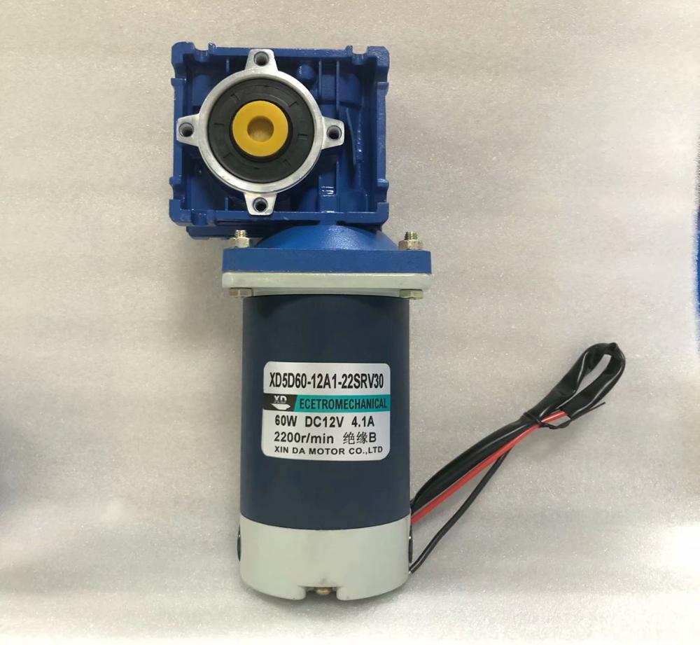 محرك تروس دودي 60 وات NMRV30 ، 24 فولت تيار مستمر ، محرك تروس دودية ، RV30 مع وظيفة قفل ذاتي ، يمكن ضبط السرعة CW CCW