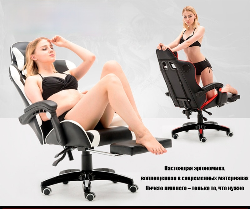 2021NEW High-quality Computer Chair WCG Gaming Chair Office Chair LOL Internet Cafe Racing Chair Sex Chair high quality electronic sports chair home office computer chair multifunctional wcg internet game sports seat