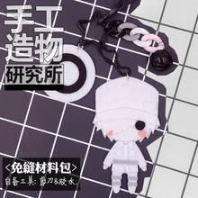 Anime Cell At Work 10cm Keychain Handmade Materical Bag Toys Stuffed DIY Plush for Kids Children Gift