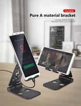 جديد قابل للتعديل حامل هاتف المحمول سطح المكتب للطي معدن مزدوج حامل مناسبة لباد اللوحي شحن قاعدة في الأوراق المالية!