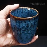 250ml ceramic big teacup colorful handmade water tea coffee mugs chinese teaware drinkware
