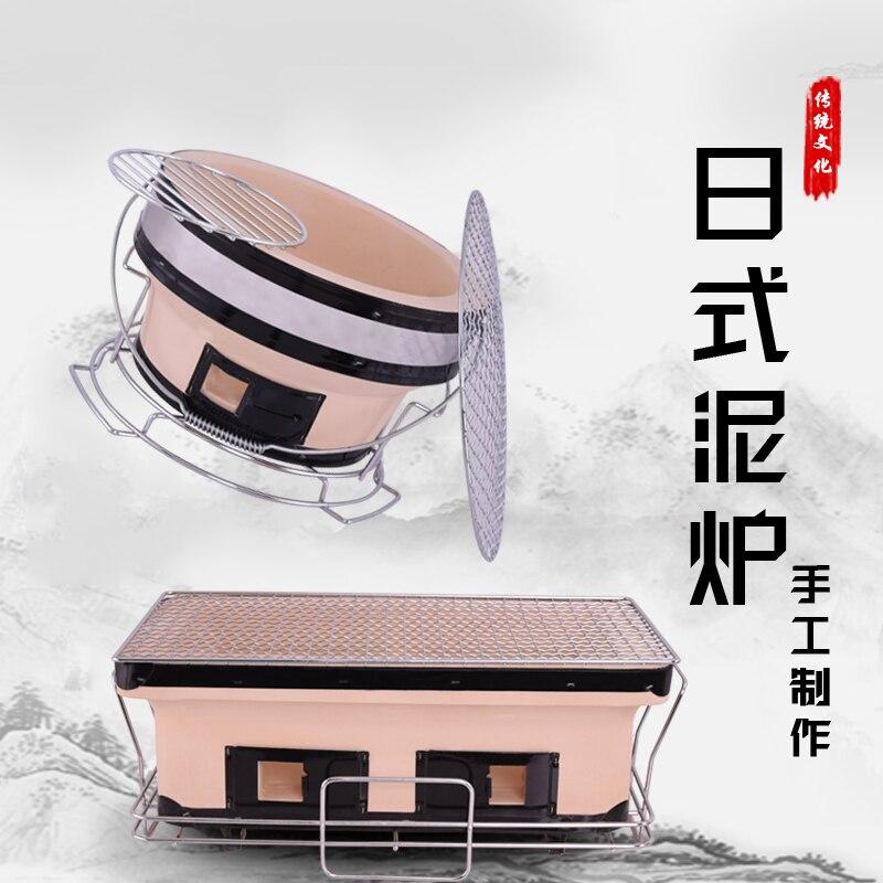 Four en argile japonais poterie de ménage handmadebarbecue four à charbon de bois pique-nique extérieur intérieur vieux poêle à charbon carré mini barbecue grill
