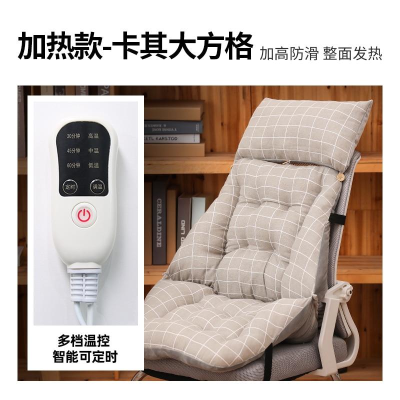 Cushion Office Electric Heating Pad Sedentary Backrest Cosy Warm Large Heated Mat Heating Pads Mata Grzewcza Heating Mat DJ60TD enlarge