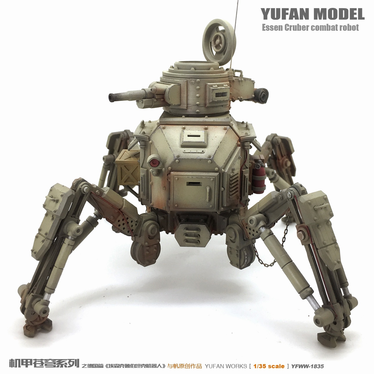 Yufan modelo 1/35 Kit de modelo de soldado de resina creado originalmente armadura cielo tanque Robot YFWW-1835